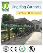 2.2*2.0*2.45 aluminum alloy carport shelter horse shelter