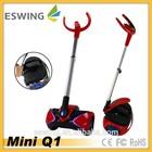 Eswing Mini Q1 two wheel gps special motor electric vehicle
