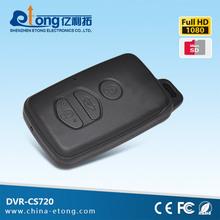 5.0 Megapixel Cmos car keychain looks like a hidden camera, hidden camera in bedroom, hidden camera toy(DVR-CS720)