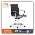 Cm-b27bs acanalado eames de aluminio de cuero silla de oficina de estilo americano mueblesdeoficina
