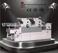 Dm247lii-np 2 cor usada heidelberg tipografia máquina