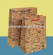 cheap kraft paper happiness bag