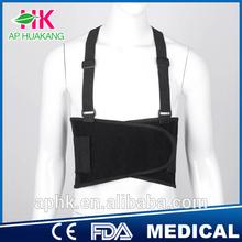 Adjustable Back Support Belt Brace with CE & FDA Certificate (Factory)