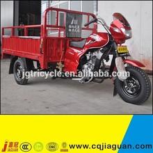 4.50-12 Tire Rear Axle 3 Wheel Bike Taxi For Sale