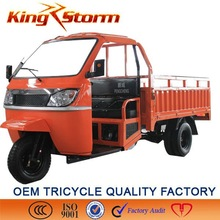 300CC water cooled truck cargo tricycle,Factory price three wheel motorcycle