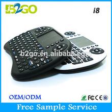 2.4ghz wireless mini backlight keyboard