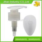 Wholesale cheap plastic bottle cap with spring 28/410 24/410