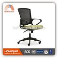 Cm-b121bs-21 mesh cadeira de escritório cadeira giratória de escritório cadeira de escritório barato