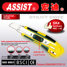 #2015 Assist Special#18mm folding utility knife cutter,box cutter utility knife set