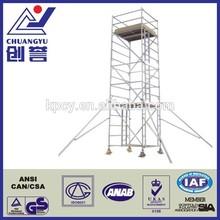 aluminium frame system scaffolding