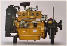 popular 4100zg paramotor engine