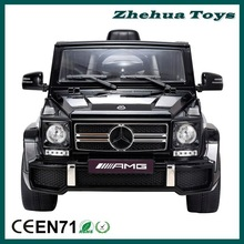 Licensed Ride on Toys Remote Control Licensed Ride On Car Mercedes Benz G63