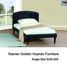 Nice look good price single bed