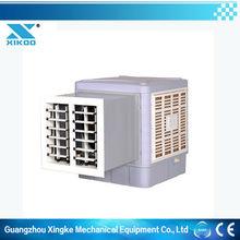 ventilate cooling system dc 12 volt duct window evaporative air cooler