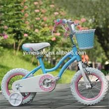 Suppy cheap royal children bicycle / mini baby bike bicycle / carbon frame child bike