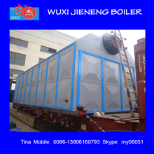 SZL series compact structure low pressure hot water boiler with factory price