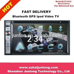 cheap price 2 din car dvd player bluetooth gps