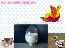 Fuente de alimentación alto qulity y precio bajo óxido de Zinc para aves de corral y de ganado