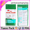 Yason pet plastic small pet waste bags with different kinds of colou hot sale heat transfer 3d pet film