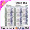 Yason bulk tissue paper decorative tissue paper coated paper bag