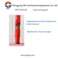 API standard! drilling tool hydraulic liner hanger