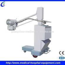 Used Portable X-ray Machine