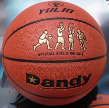 Custom logo basketball 7# OEM Basketball