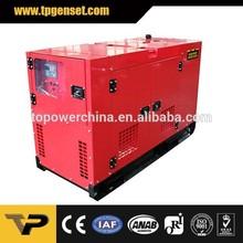 Weather proof silent type 10 kva diesel generator