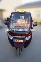 2015 best new bajaj autorickshaw price passenger tricycle