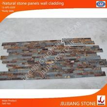 Natural wall slate culture stone