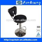 XQ 704 Steel And Leather Bar Chair PU Bar Stool