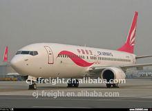 alibaba express to Macedonia from china
