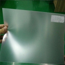 In abundant supply 14inch LCD diffuser film/ factory supplier/ OEM &ODM accepted