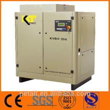 ISO 20hp Veriable screw air compressor