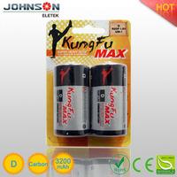r20 dry battery korea for doll