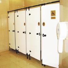 phenolic board toilet cubicle toilet cubicle door Toilet partition