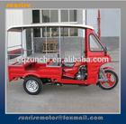 150cc low price passenger auto rickshaw for good at low fuel consumption
