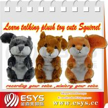 stuffed animal toy talking squirrel plush toy squirrel