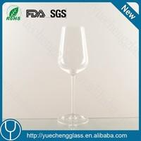 High Quality Hand Blown Unlead Bulk Bohemia Crystal Wine Glass