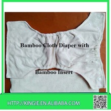 Wholesale goods from china fitted newborn diaper