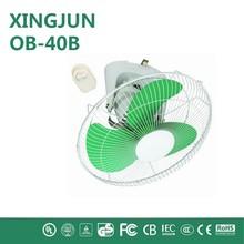 16' five blades ceiling fan