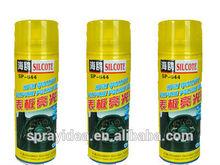 Top grade anti-aging & anti-fading SP-644 super polish car wax from China car wax products