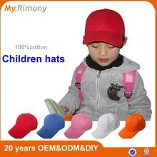 good quality baseball children cap