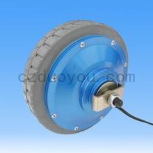 Shopping wheel hub Motor