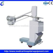 Mobile X-ray Machine