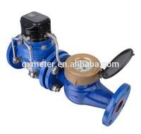 prepaid water meters large size