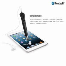 2015 new design ELEGANT METAL GIFT ball pen with blue tooth L1-BT