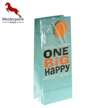 Wine Paper Bag with Customized Sizes and Pinting Ways are Available