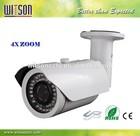 IP Camera 960P 1080P HD Webcam Network Camera W3-CNW3559