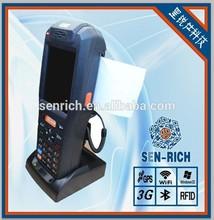 Wince 6.0 1D&2D barcode scanner handheld type PDA P8310 supplier
